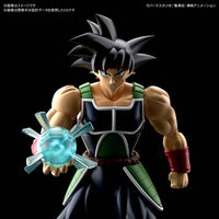 "BAS5059121-Bardock-""dragon-Ball-Z"","
