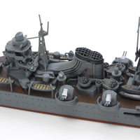 Tamiya - 1/700 1/700 Light Cruiser Mogami Plastic Model Kit