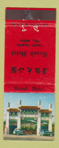 Matchbook Cover - Grand Hotel Taipei Taiwan WEAR