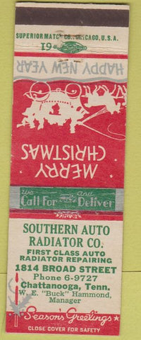 Matchbook Cover - Sourthern Auto Radiator Chattanooga TN Christmas