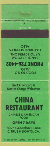 Matchbook Cover - China Restaurant Citrus Heights CA