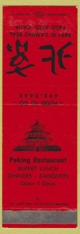 Matchbook Cover - Peking Restaurant Chinese Palo Alto CA SAMPLE