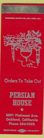 Matchbook Cover - Persian House Oakland CA SAMPLE