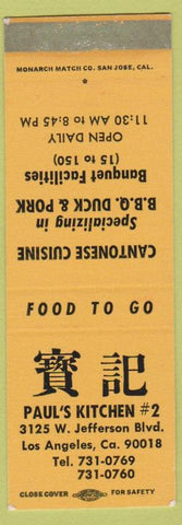 Matchbook Cover - Paul's Kitchen #2 Los Angeles CA Chinese Food SAMPLE