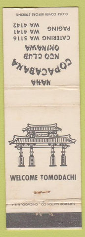 Matchbook Cover - Naha Copacabana NCO Club Okinawa Japan military