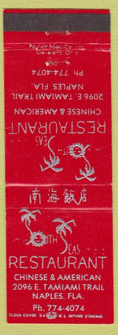 Matchbook Cover - South Seas Restaurant Naples FL Chinese