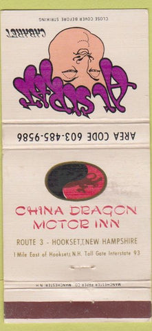 Matchbook Cover - China Dragon Motor Inn Hooksett NH 30 Strike