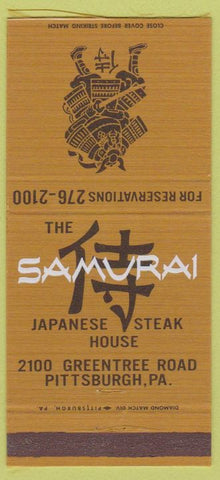 Matchbook Cover - The Samurai Japanese Steak House Pittsburgh PA 30 Strike