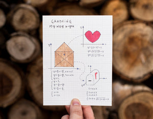 Love Graph Card