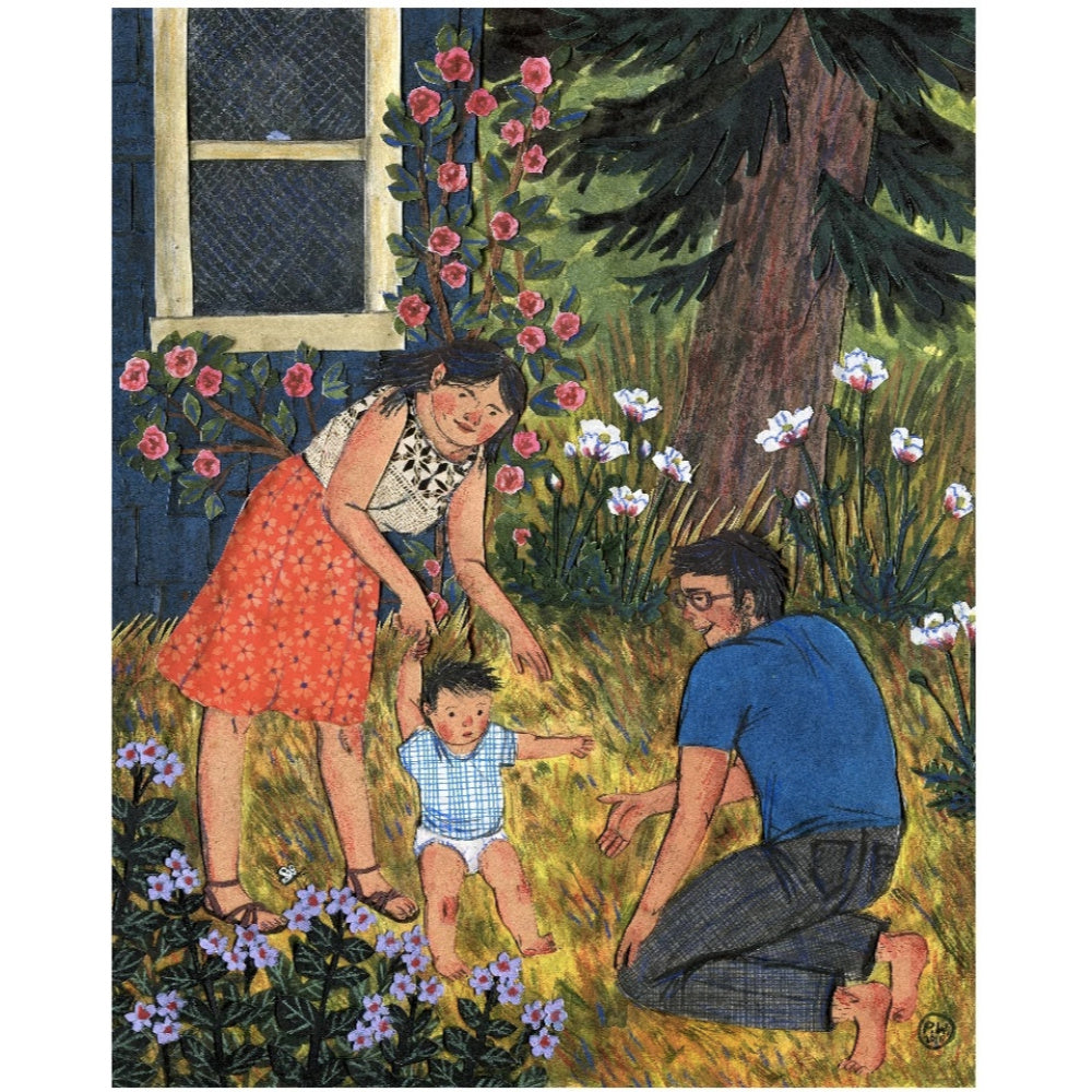 Phoebe Wahl - First Steps - Art Print