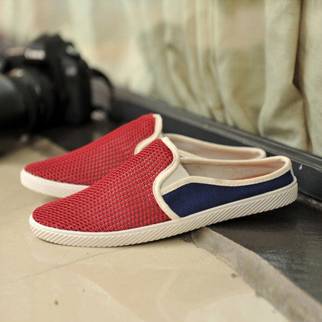 Mens Cool Breathable Canvas Style Shoes