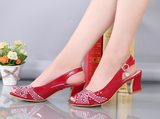 Womens Elegant Slingback Dress Heels