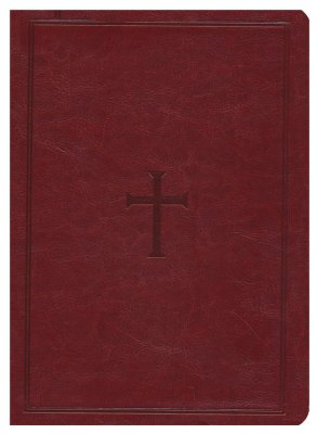 KJV Large Print UltraThin Reference Bible-Brown with Engraved Cross