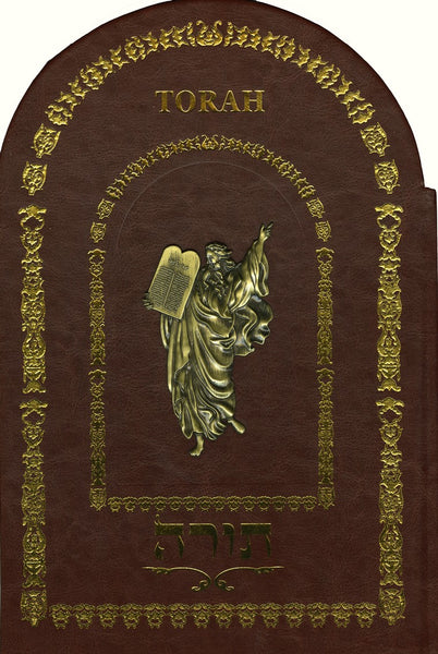Illustrated Torah-Burgundy Bonded Leather
