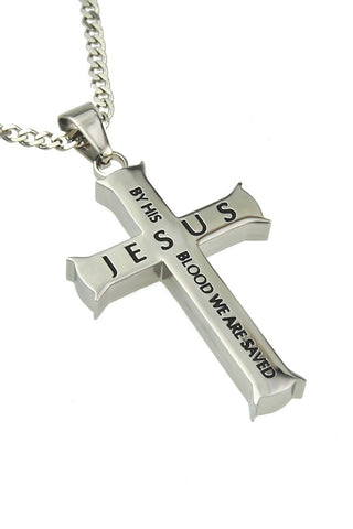 Silver Steel By His Blood Iron Cross Romans 5:9