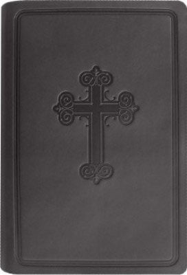 NASB Compact Celtic Cross Bible - Black