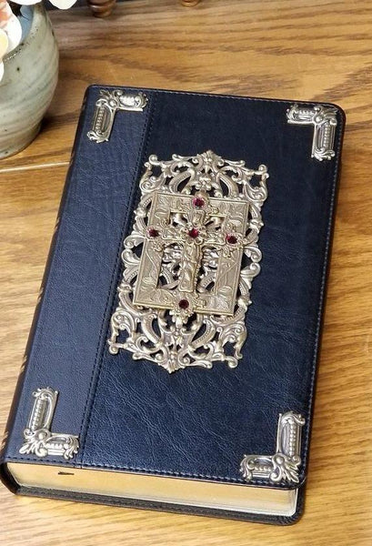 KJV Adorned with Ornate Brass with Red Stones - Giant Print