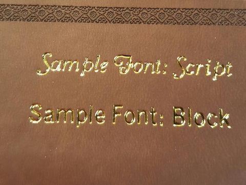 ESV Custom Engraved Study Bible -Chocolate And Rose Trail Design
