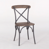 Pittsburgh Metal & Wood Side Chair