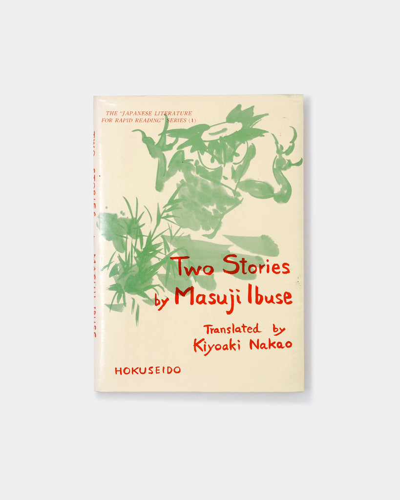 Two Stories by Masuji Ibuse Dust Jacket