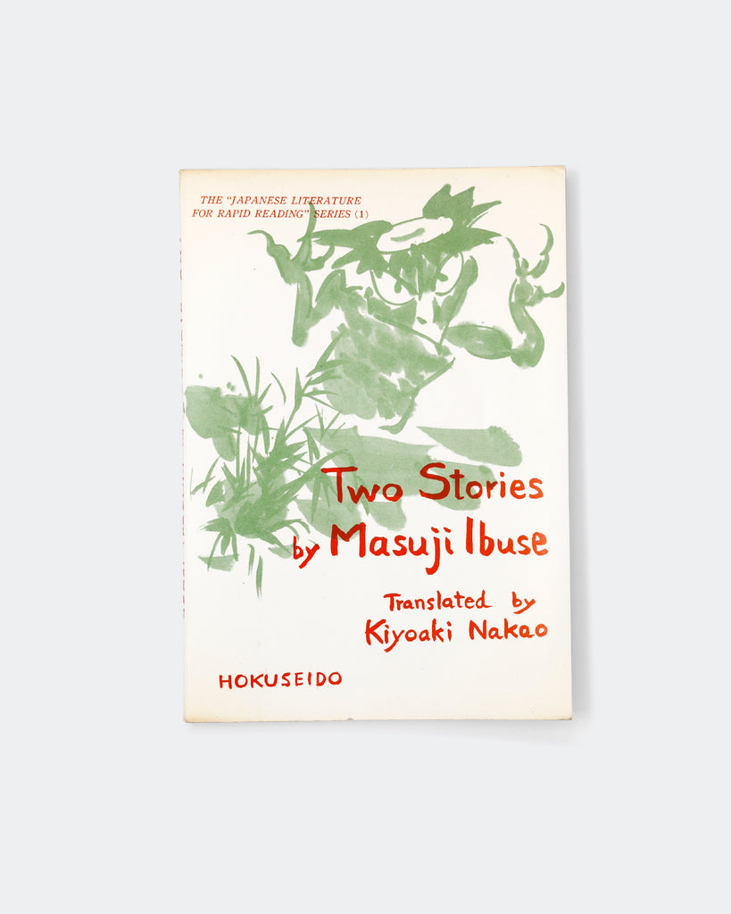 Two Stories by Masuji Ibuse Cover