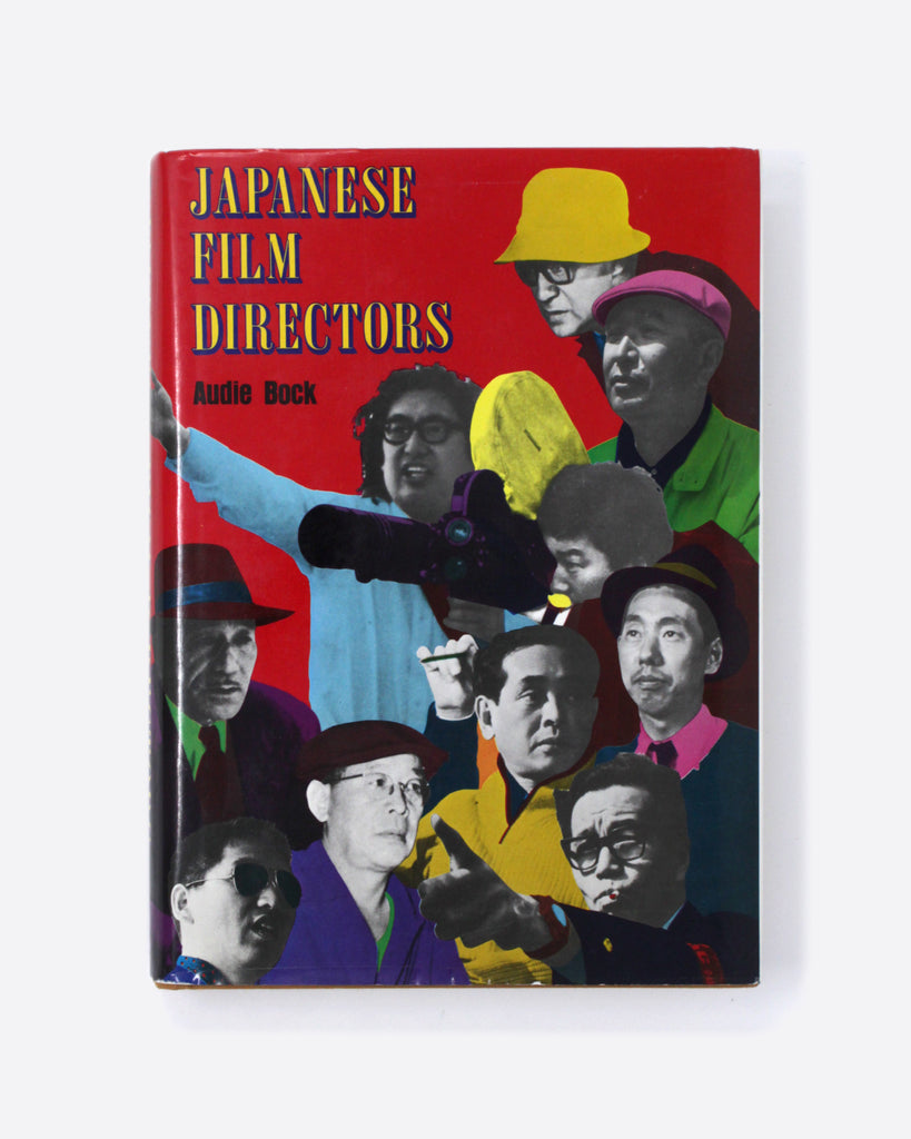 Japanese Film Directors by Audie Bock