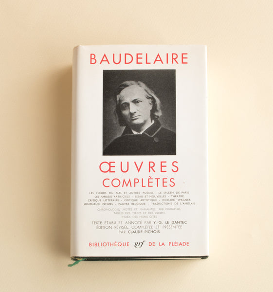 ŒUVRES COMPLÈTES by Charles Baudelaire