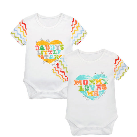 Dad and Mom Little Star Bodysuit Value Pack