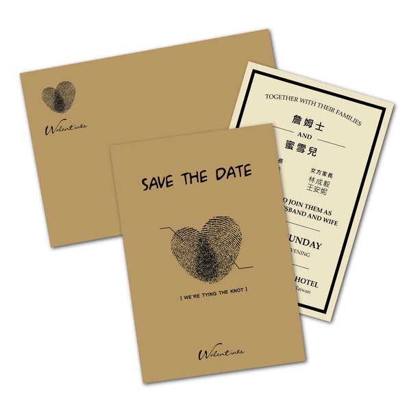 Wedding Invitations 喜帖
