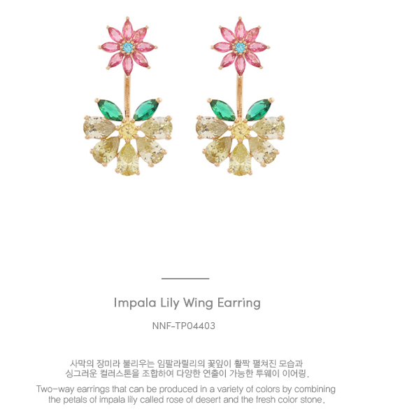 Impala Lily Wing Earring・TP04403