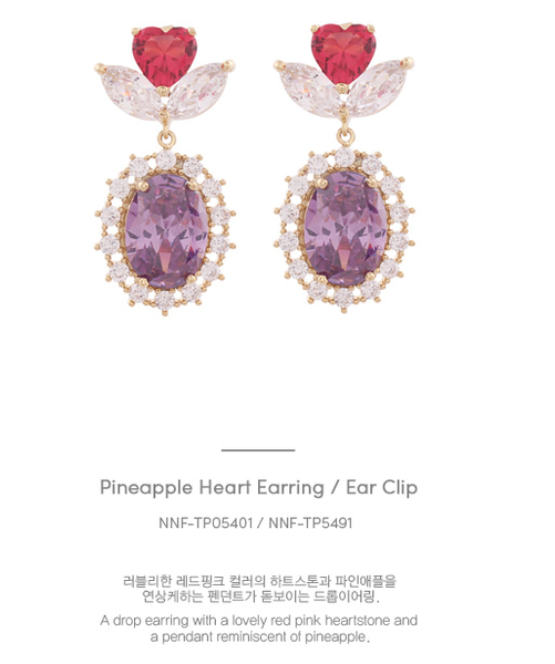 Pineapple Heart Earring・TP05401