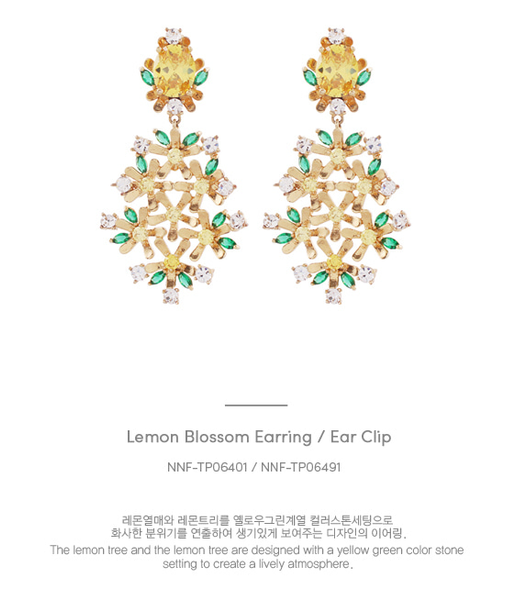 Lemon Blossom Earring耳環・TP06401