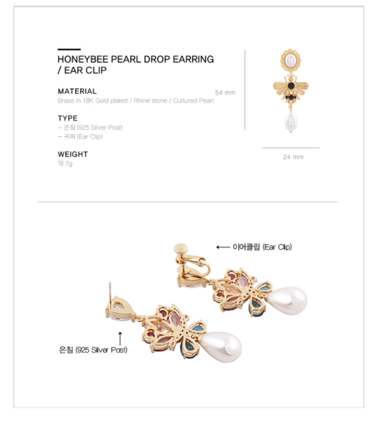 Honeybee Pearl Drop Earring・TP09402