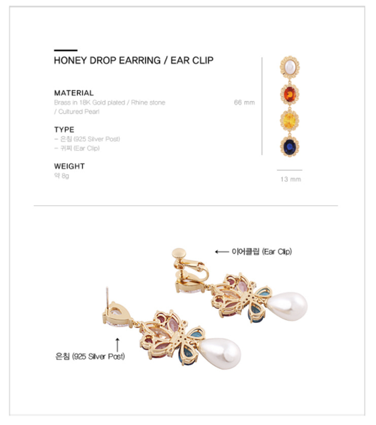 Honey Drop Earring・TP09409
