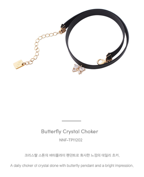 Butterfly Crystal Choker・TP11202