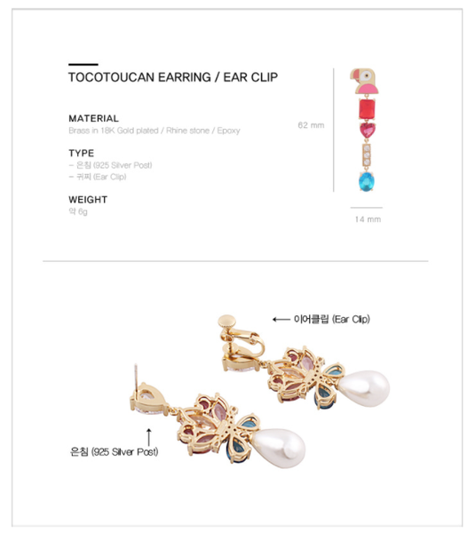 Tocotoucan Earring・TP12401