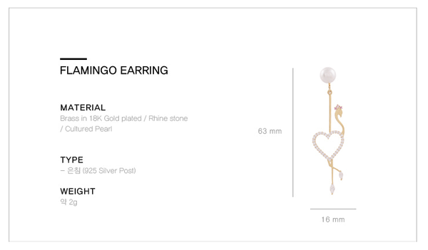 Flamingo Earring耳環・TP13401
