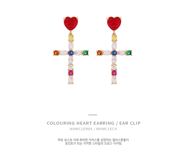 Colouring Heart Earring耳環・NHMC1ER04