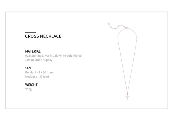 Cross Necklace項鍊・NHSENL04