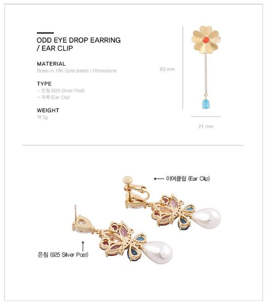 Odd Eye Drop Earring耳環・GF03402