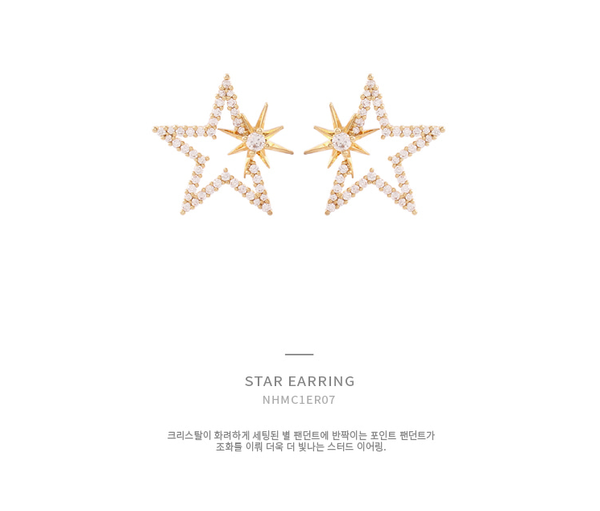 ★Song Haena款★ Star Earring耳環・NHMC1ER07