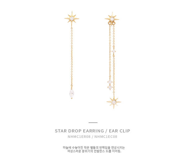 Star Drop Earring・NHMC1ER08