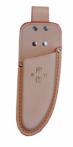 Okatsune 108 Leather Garden Holster