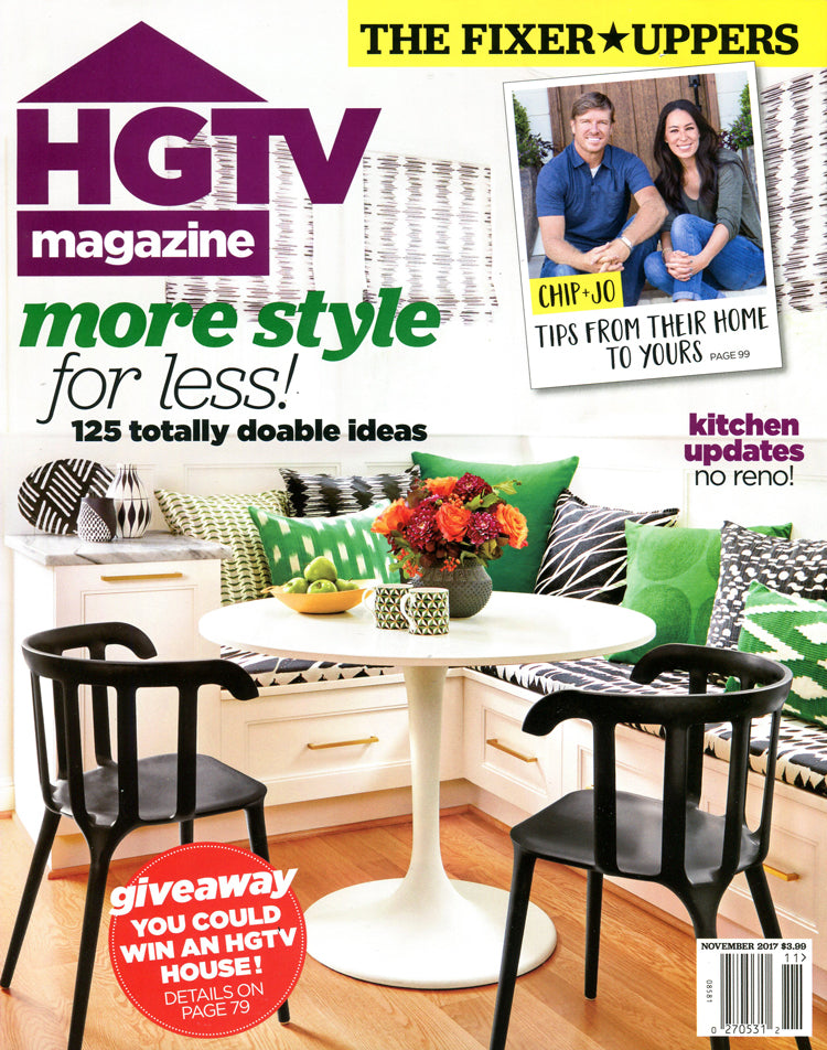 HGTV Magazine x Savannah Hayes November 2017