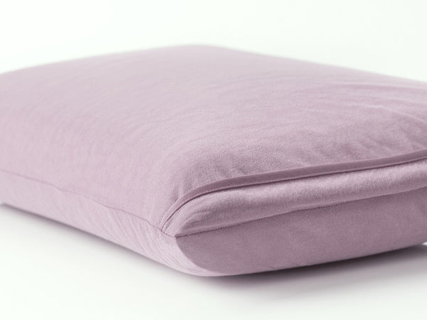 BSensible Pillowcase