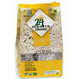 Poha (Beaten Rice) - Organic 2Lbs
