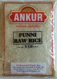 Ankur Punni Raw Rice