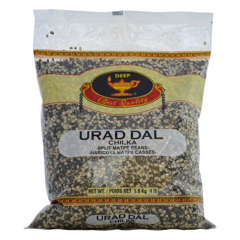 Deep Split Urad Dal