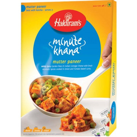 Haldiram Mutter Paneer Ready to Eat 300g