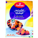Haldiram Aloo Mutter Ready to Eat 300g